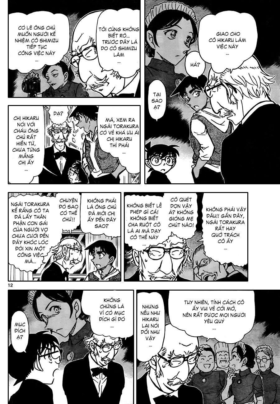 Detective Conan - Thám Tử Lừng Danh Conan chap 837 page 14 - IZTruyenTranh.com