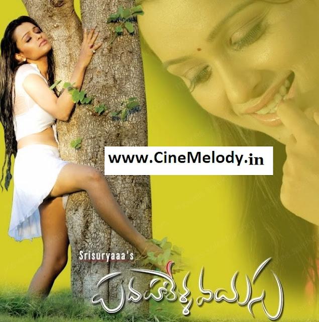 Padaharella Vayasu Telugu Mp3 Songs Free  Download  2009