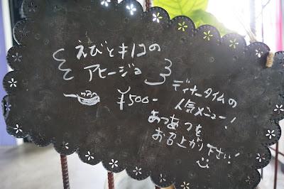 石川県 金沢 ランチ ディナー タパス カフェ & バー ミクカ cafe & bar micka