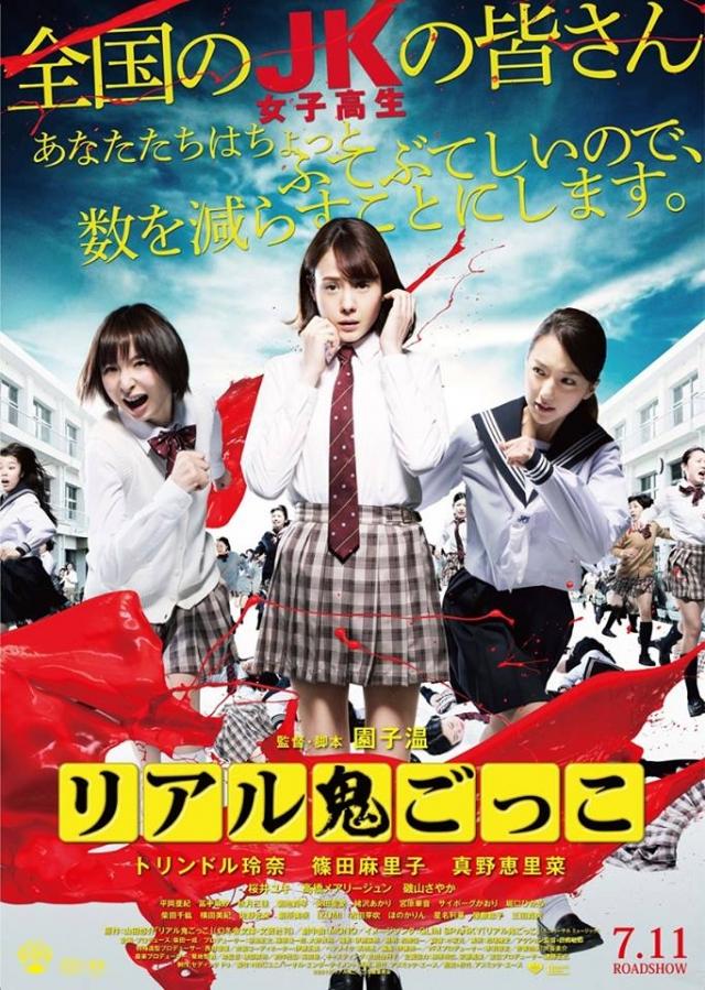 Trò Chơi Ma Quỷ - Tag (2015)