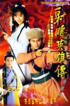 Anh Hùng Xạ Điêu 1994 - Legend Of Condor Heroes