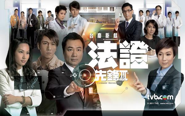 Bằng Chứng Thép 3 (2011)