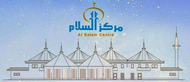 """إلى محبي الجنة.. تبرعوا لبناء مركز السلام الإسلامي والثقافي ومسجد في منطقة """"بلونو"""" بشمال إيطاليا"""