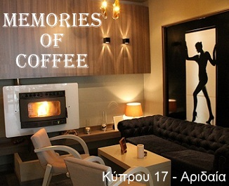 MEMORIES OF COFFEE!!