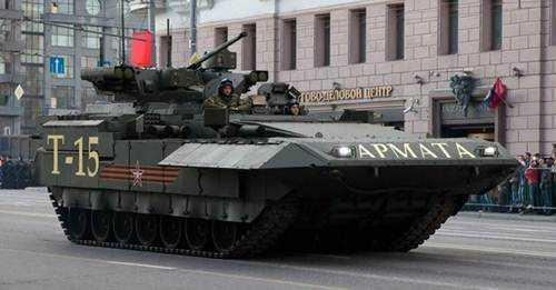 Kendaraan Lapis Baja Tercanggih T-15 BMP Armata Cocok Untuk Indonesia