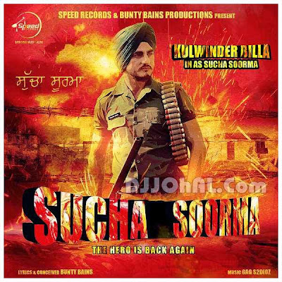 sucha soorma full video song