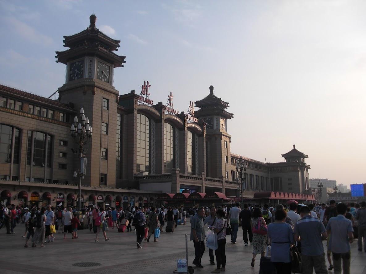 бэйдайхэ как доехать из пекина