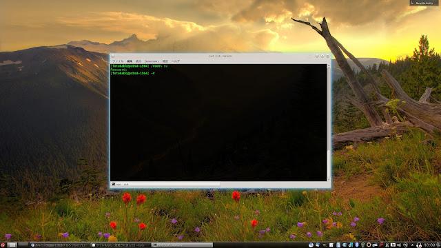 PC-BSD9.1の端末を使ってスーパーユーザーになる方法。Konsoleからsuと入力して実行。Passwordを求められたら、スーパーユーザーのパスワードを入力してエンターを押します。