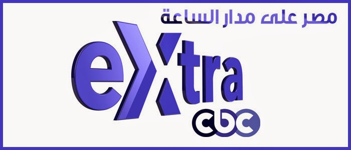CBC Extra TV