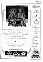 Sumathi Old Telugu Audio Songs