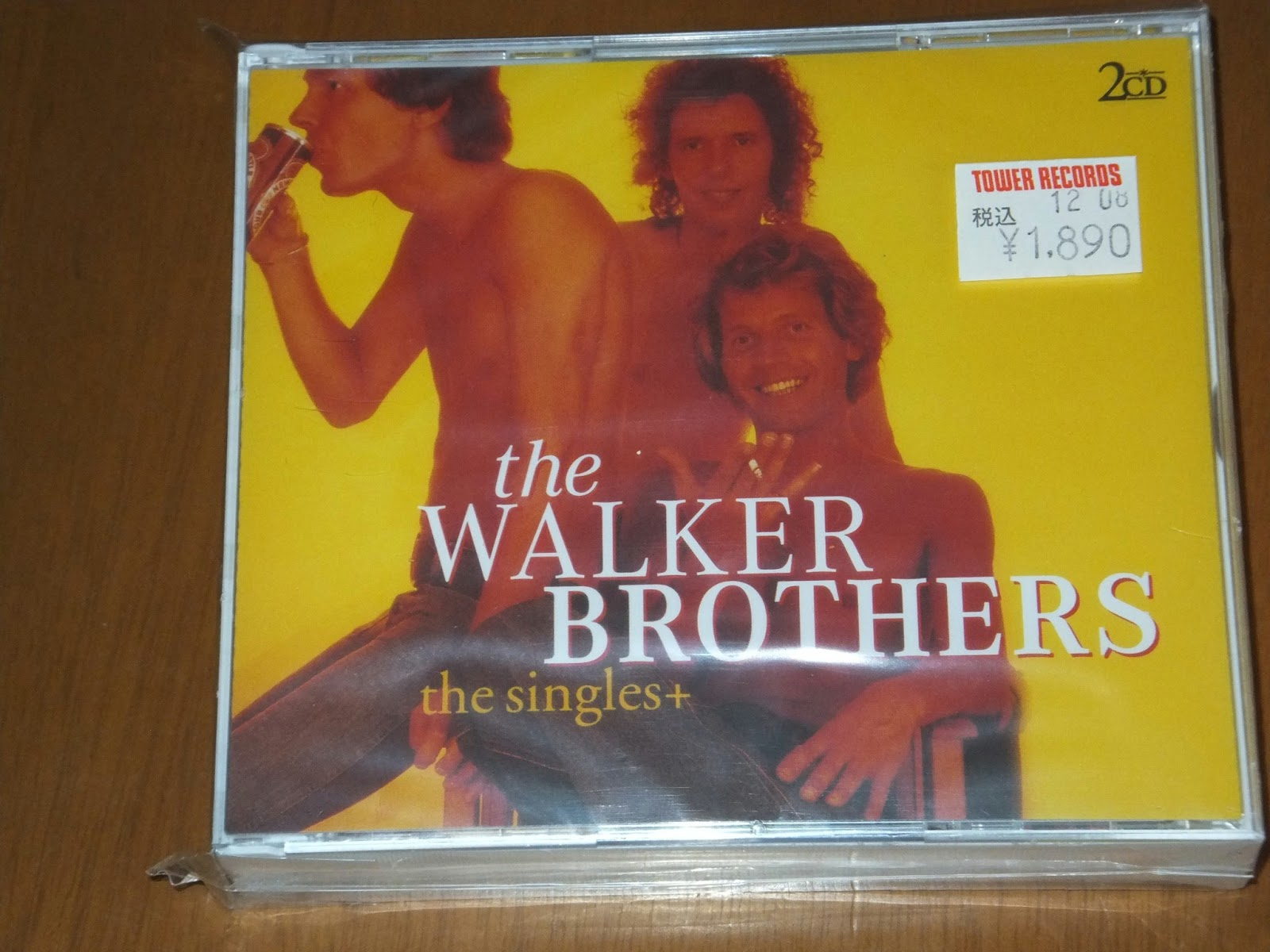 brothers singles As you may know, the first cd single ever released was the west german vertigo pressing of dire straits brothers in arms there are two versions.