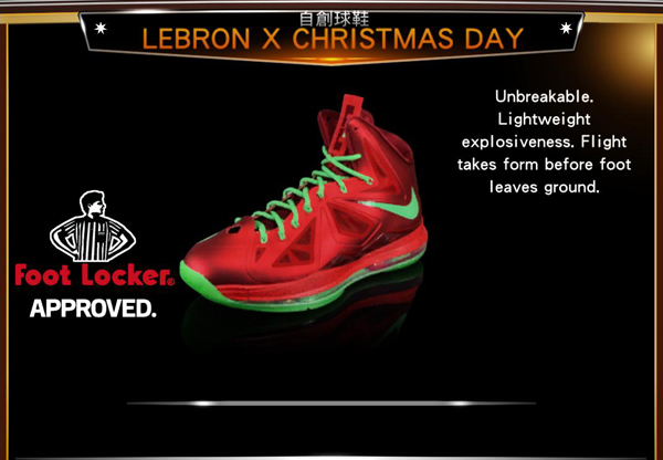 lebron-shoes-patch-update-nba-2k13-christmas-day-update.jpg