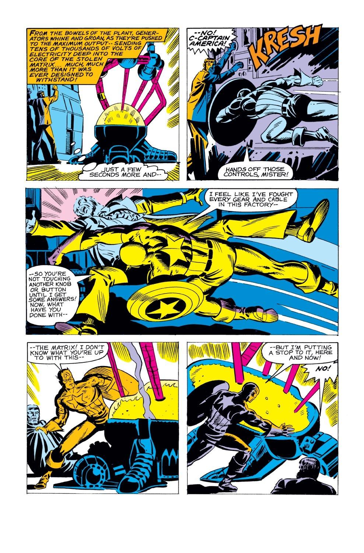 Captain America (1968) Issue #243 #158 - English 15