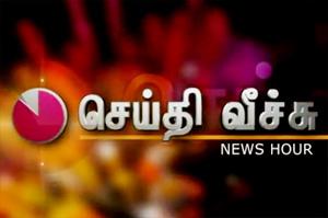 Release the Tamil Political Prisoners – Rajan at GTV