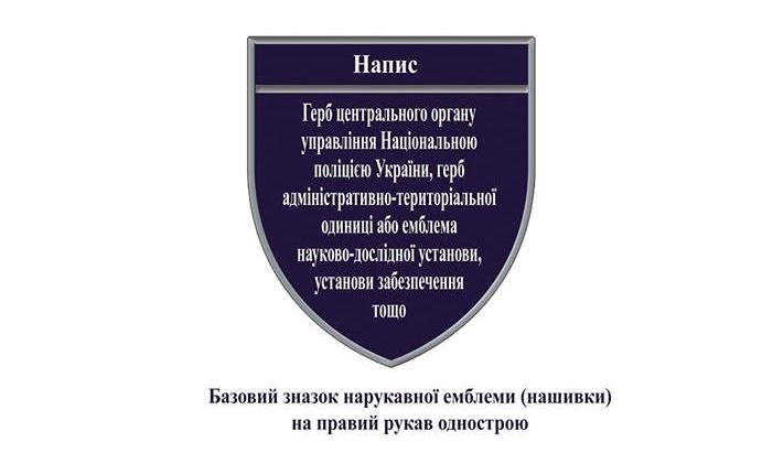 U. M. P.