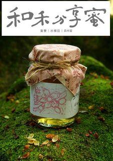 【和禾分享蜜】分享森林最甜蜜