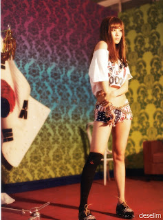 SNSD Seohyun I Got A Boy Photobook 19