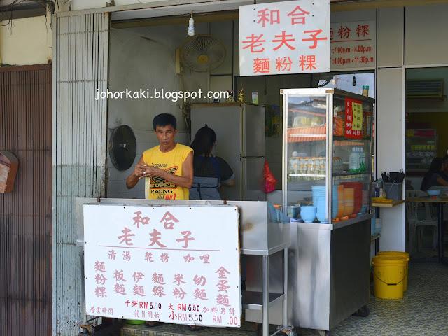 O-Master-Q-Mee-Hoon-Kueh-Johor-Bahru-和合老夫子面粉果