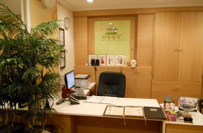 Yakson House experience (Korea Golgi Massage)