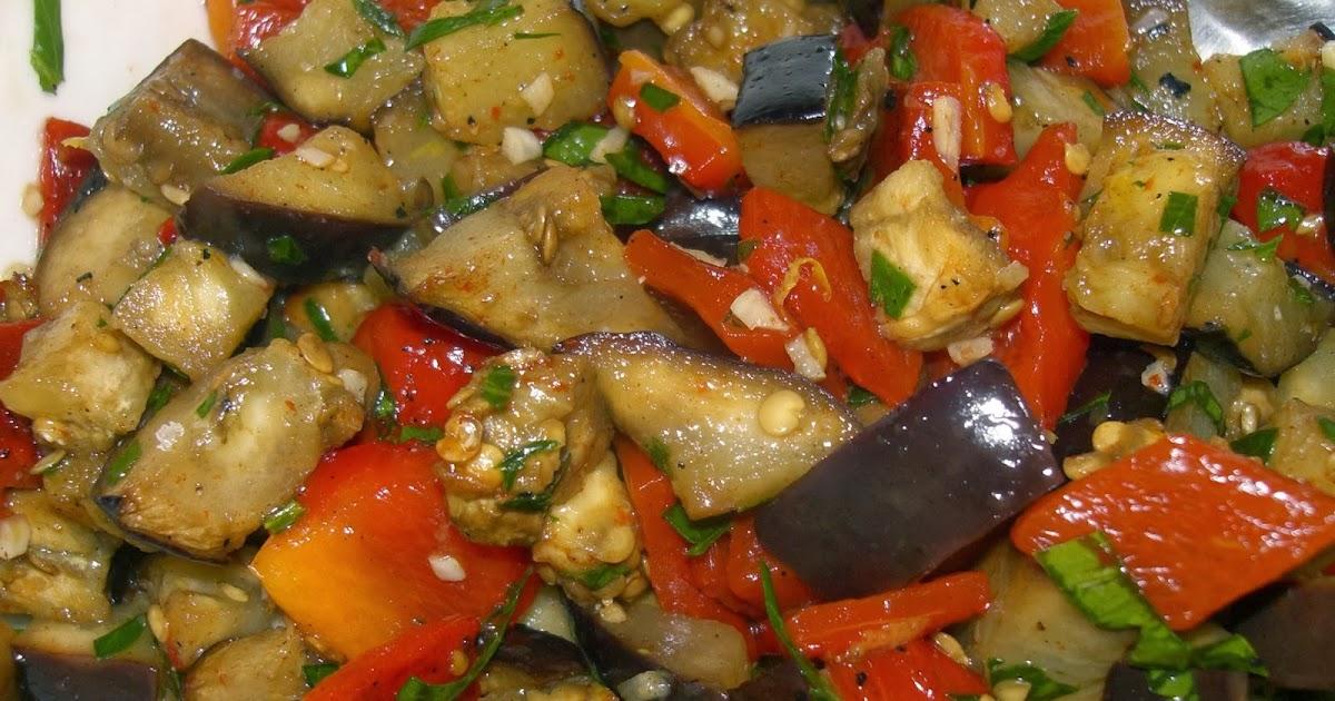 how to make roasted eggplant