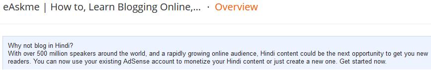 Why Not Blog Hindi Make Money blogging Hindi