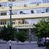 Κυριάκος Μητσοτάκης: «Καμία απόλυση από τους Δήμους»