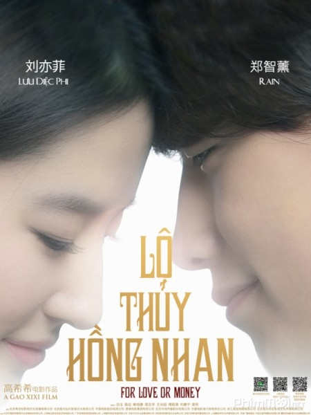 Lộ Thủy Hồng Nhan - For Love Or Money (2014)