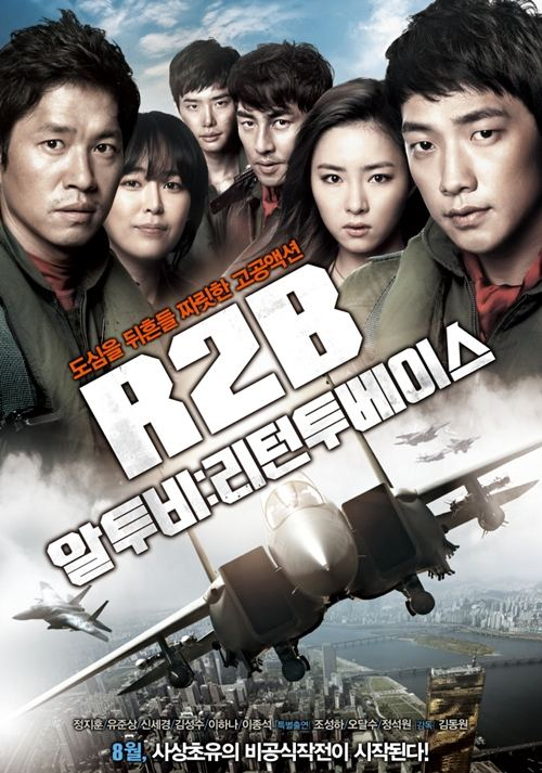R2B+Return+2+Base+%282012%29+720p+HDRip+800MB+hnmovies