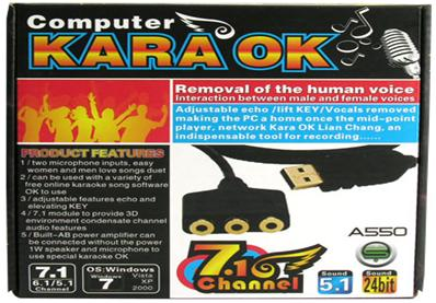 ... Komputer, Notebook, Tablet, & Aksesoris di Pontianak: COMPUTER KARAOKE