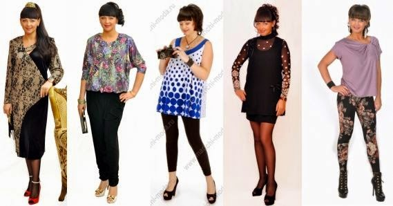 Маричи мода одежда больших размеров