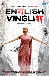 English-Vinglish-at-Crossroads-International-Film-Festival-poster