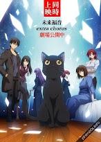 Kara No Kyoukai Movie: Extra Chorus