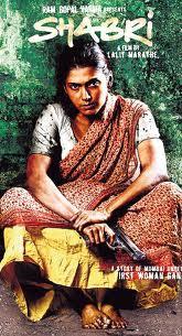 Shabri (2011) - Hindi Movie
