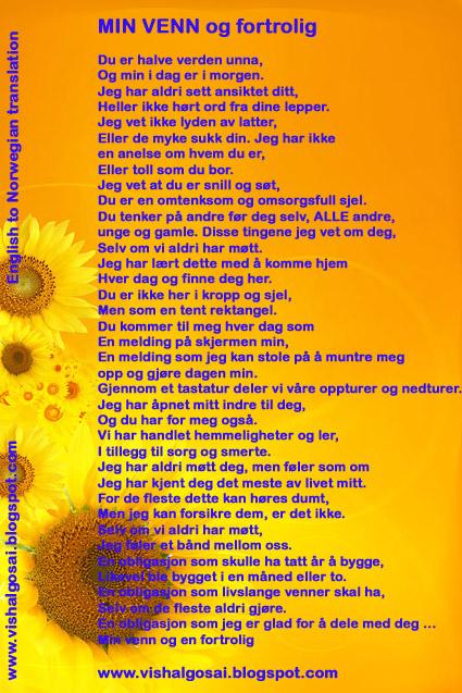 translate pdf english to norwegian