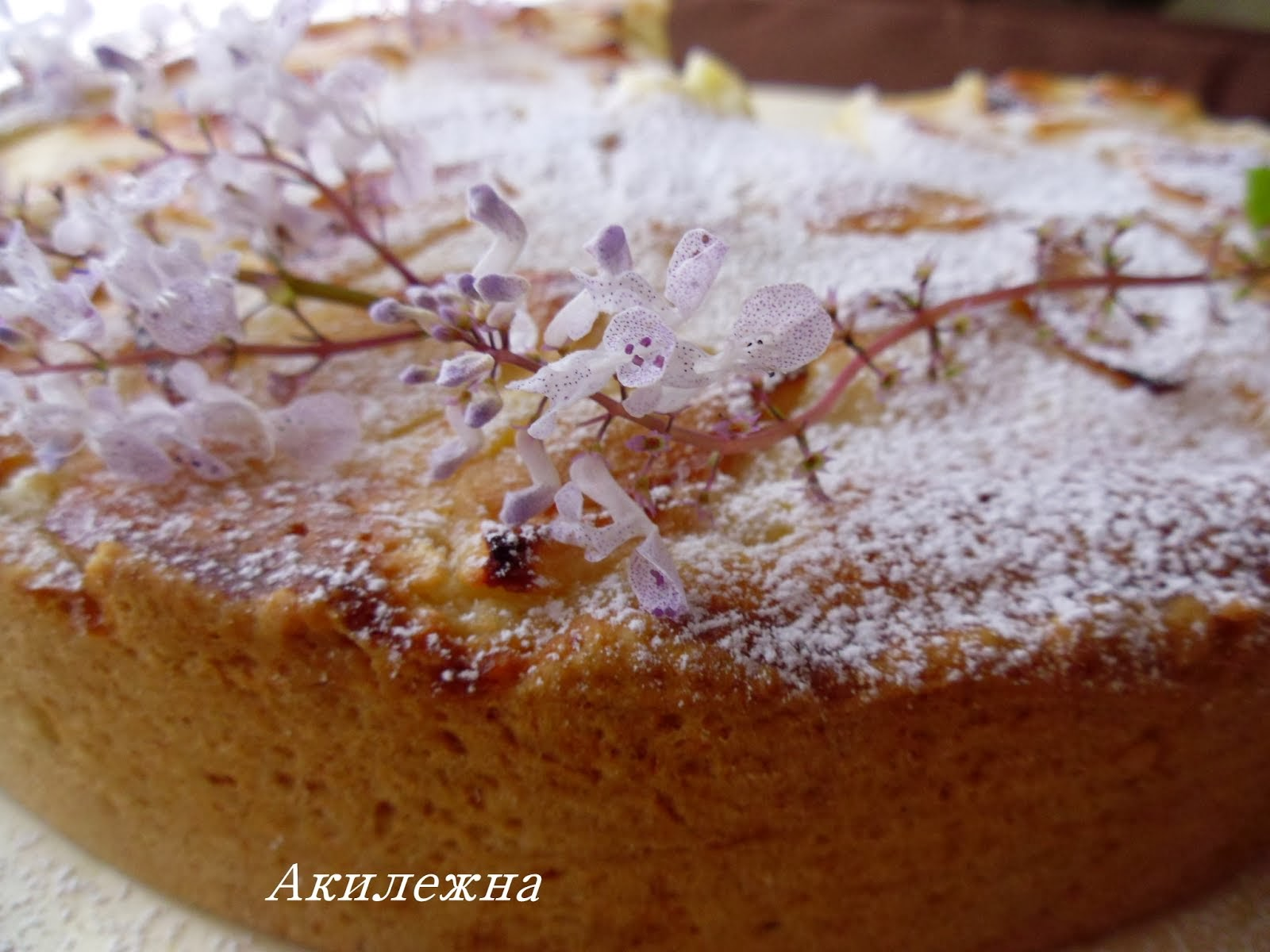 Цветаевский ябочный пирог