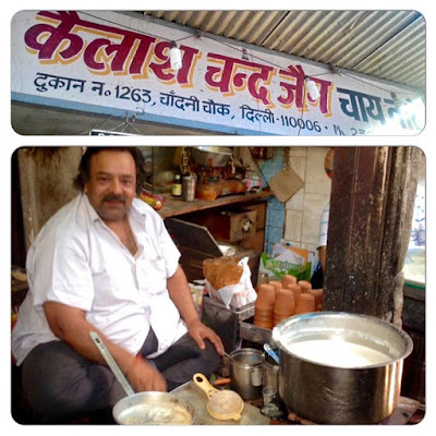 Kailash Chand Jain Tea Shop, Delhi 6
