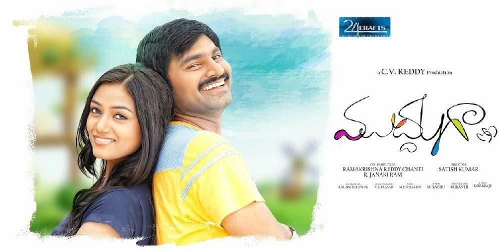 Mudduga Telugu Movie Latest Posters and HD Wallpapers