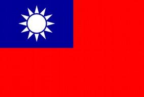 7ARTE PAISES TAIWAN