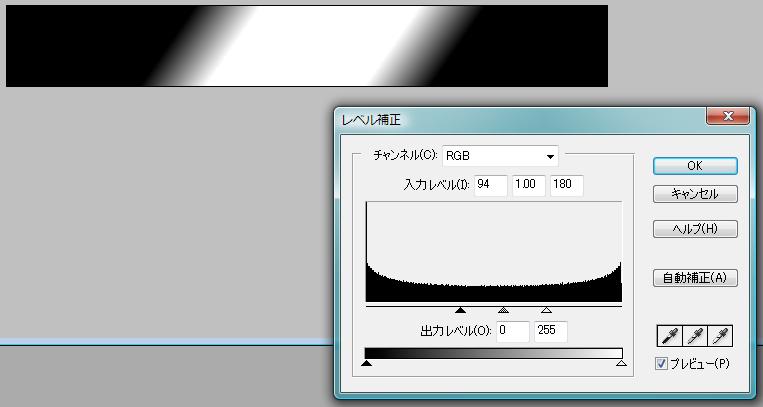 ベル補正  入力値の両端を大幅に潰し、 黒背景、白背景に写りこんだ色情報を消す  なお、(1) で用いた画像と、この画像は別物である