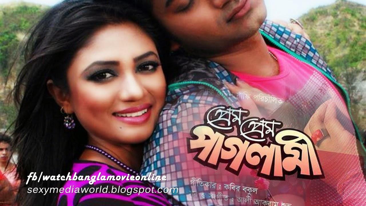new bangla moviee 2014click hear............................ KI+PREM+DEKHAILA+01