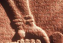 Génie assyrien - détail - Nimroud, Kalhu nord d'Iraq (IXe siècle av. J.-C.°