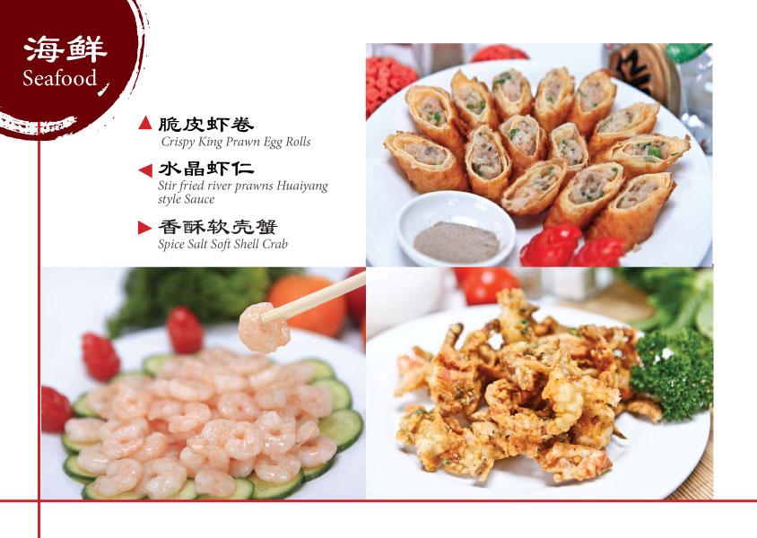 windsolution my chinese kitchen menu