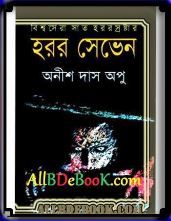 download ebook bd