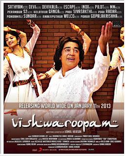 Vishwaroopam Chennai Theater List