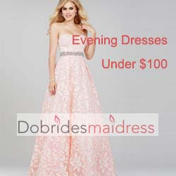 Dobridesmaidress