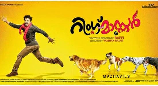 malayalam movie arikil oraal songs free