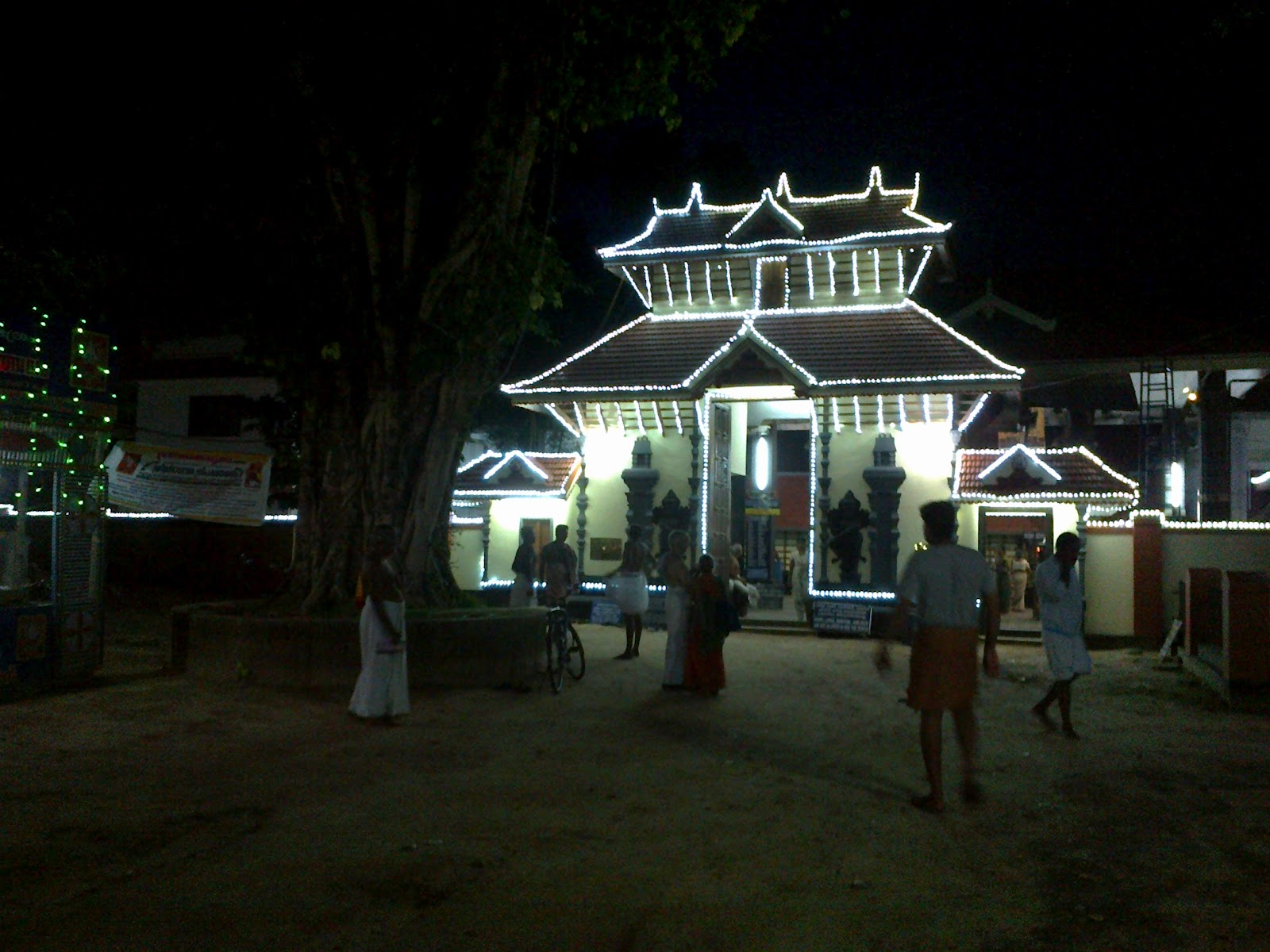 the pilgrimage in the central part of kerala from kalady the birth