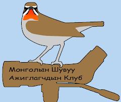 МШАК-ийн лого