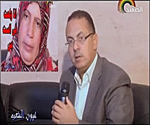 برنامج عيون الشعب حلقة الجمعة 18-8-2017 مع حنفى السيد و حلقة عن قتل و حرق لسيدة بغرض سرقتها