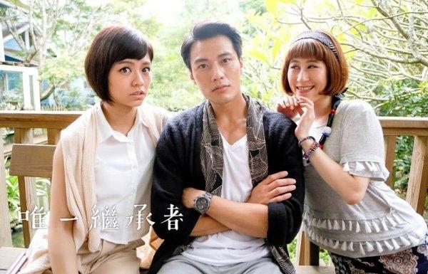 Hình ảnh phim Người Thừa Kế Duy Nhất